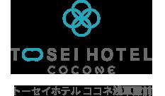 トーセイホテル ココネ浅草蔵前