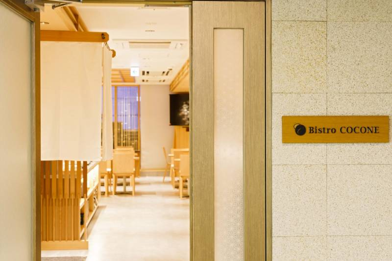 トーセイホテル ココネ上野