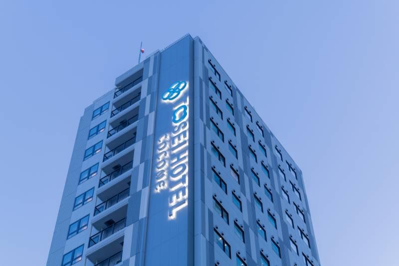 ホテル営業再開及び新規開業のお知らせ